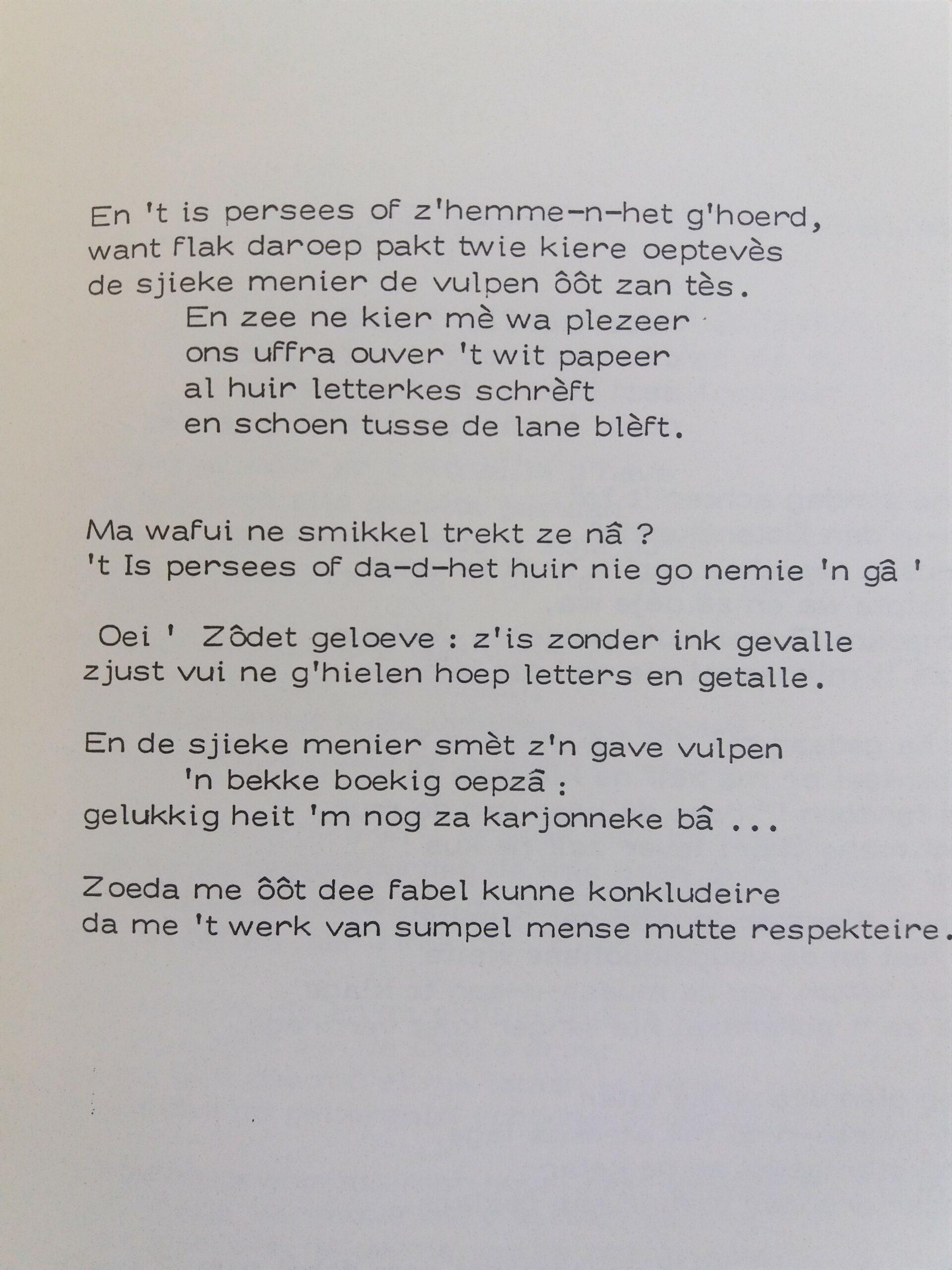 vulpenMECH2
